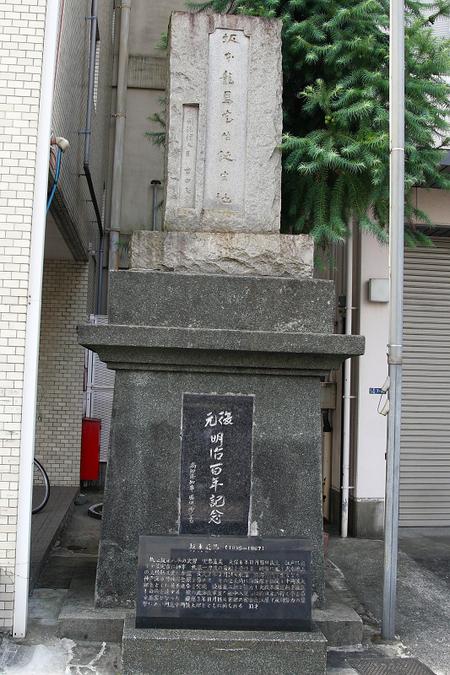 Ryoma0809035