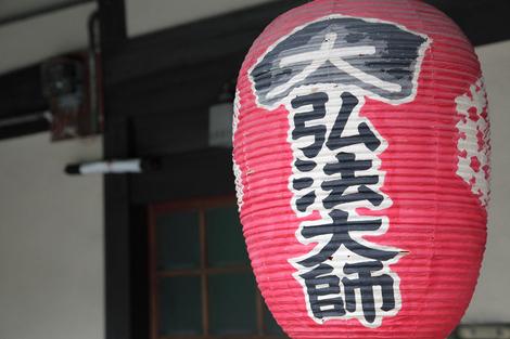 Daimonji0908157