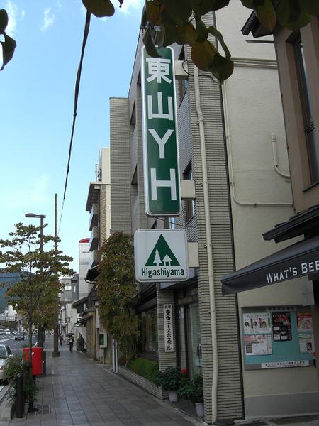 Konzouji0909262