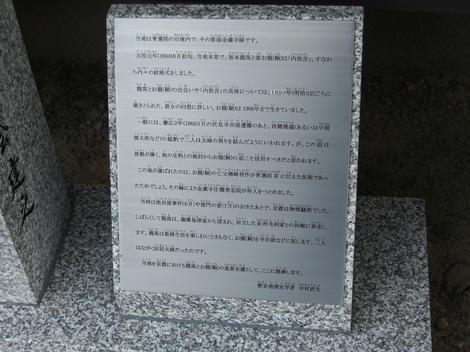 Konzouji0909263