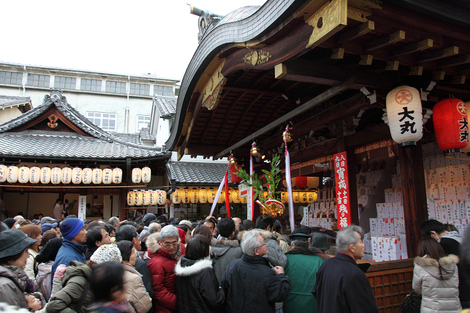 Kyotoebisu1001112