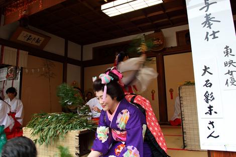 Kyotoebisu1001113