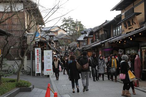 Ryomazaka1001146