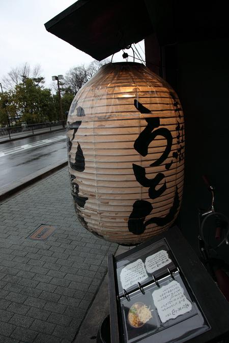Yamamotomenzou1003111