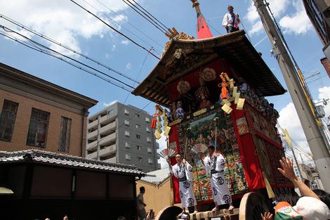 Kankokuboko1007243