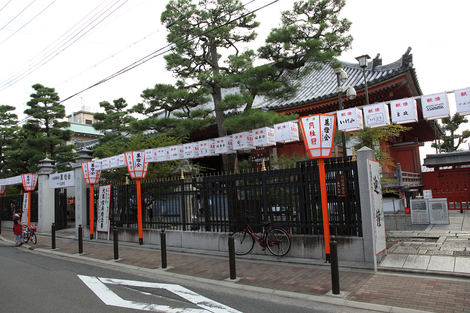 Rokudoumairi10080810