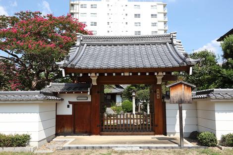 Daiouji1009251