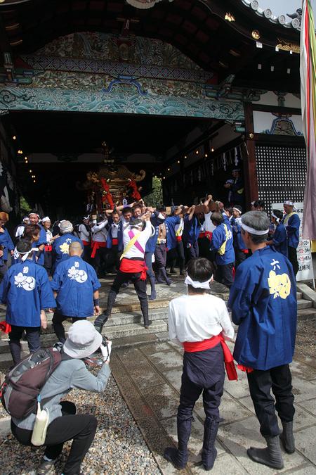 Gokouguu1010115