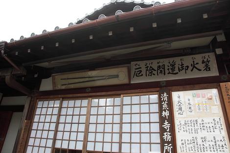 Kiyosikoujin1010215