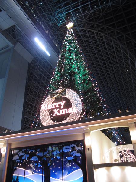Kyotoeki1012181