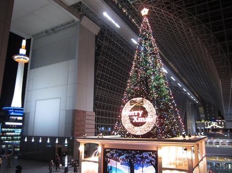 Kyotoeki10121810