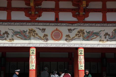 Heianjinguu1101065