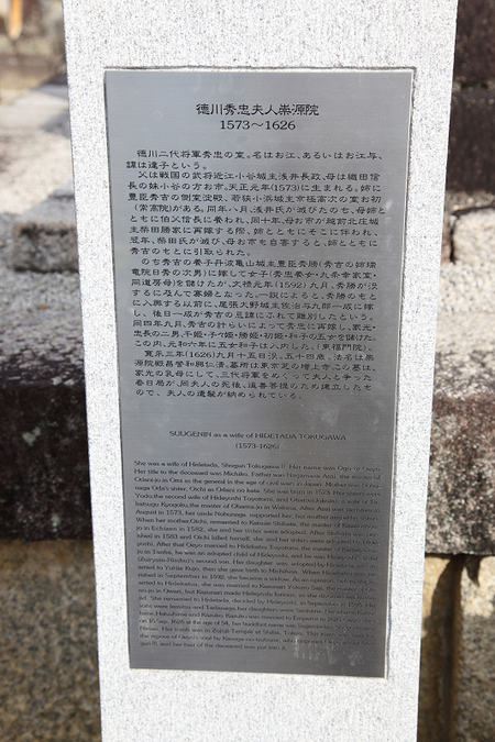 Kurodani1101065