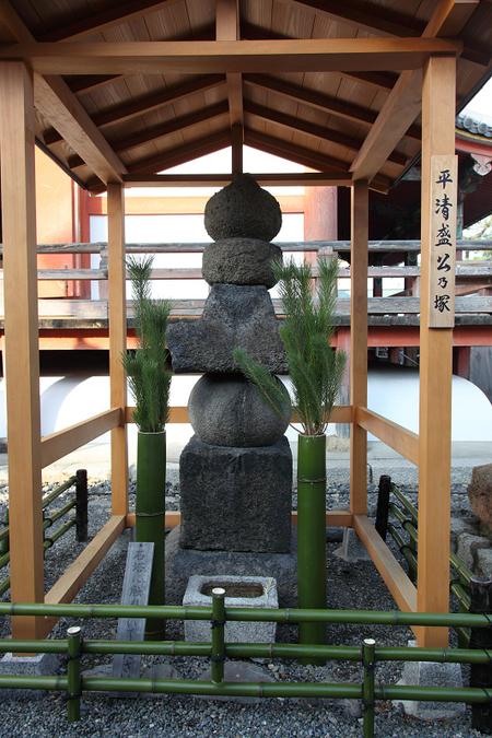 Rokuhara1101075