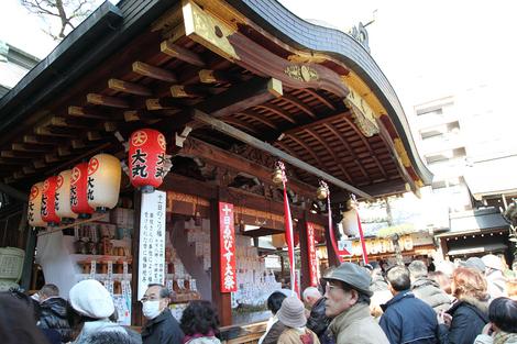 Kyotoebisujinjya1101106