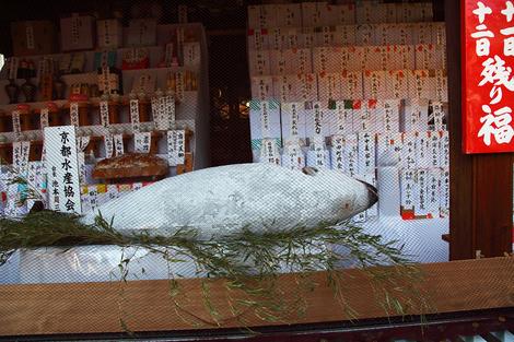 Kyotoebisujinjya1101107