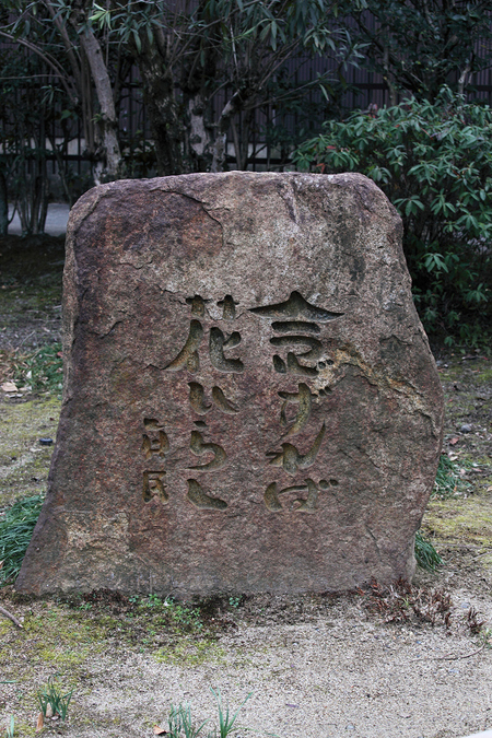 Jyourinji1101271