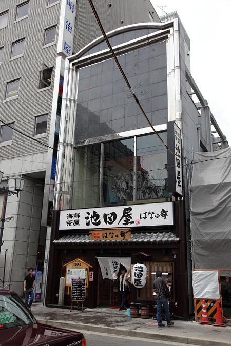Ikedayaura090711