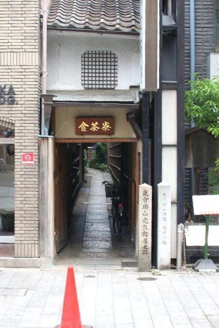 Sikokuya0606251_2
