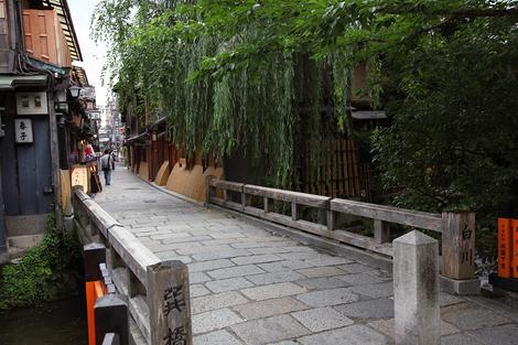 Gionsirakawa1106275