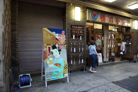 Tanabata1107305