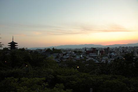 Koudaiji1109223