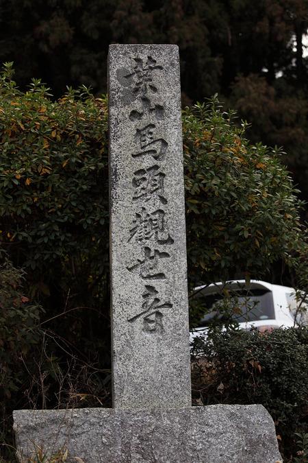 Hayama1201181