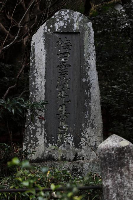 Hayama1201185