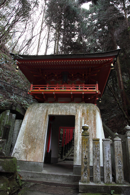 Tanukidani1101183