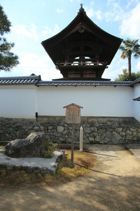 Gyokuhouin1202083