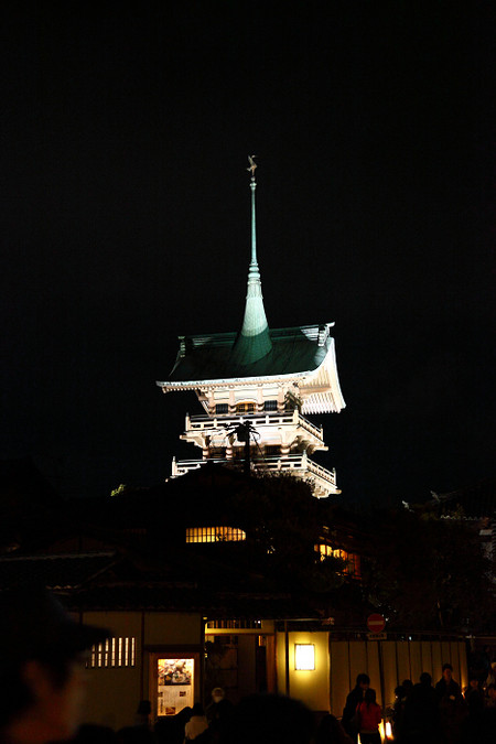 Koudaiji1203152