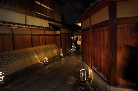 Koudaiji1203157