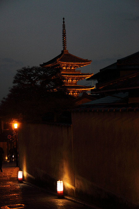 Yasakanotou1202177