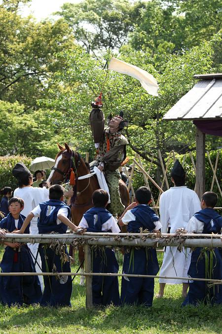 Kamokurabeuma12050712