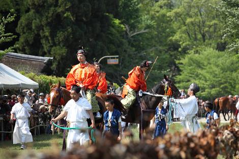 Kamokurabeuma1205075