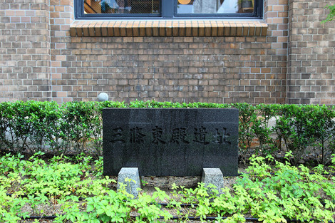 Sanjyouhigasi1206181