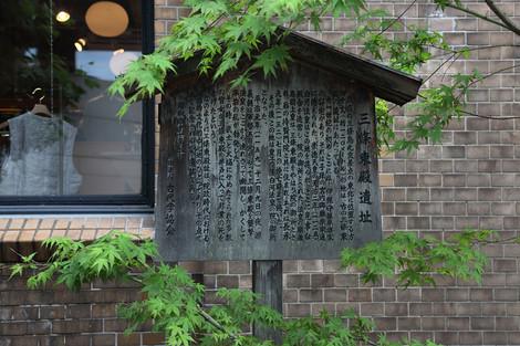 Sanjyouhigasi1206182