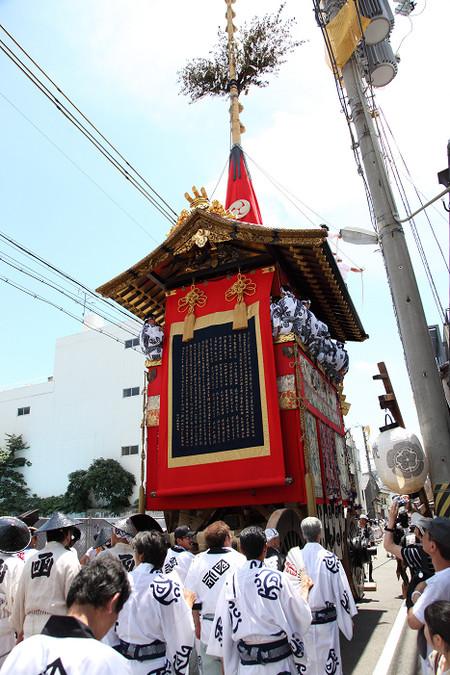 Kankokuboko1207283