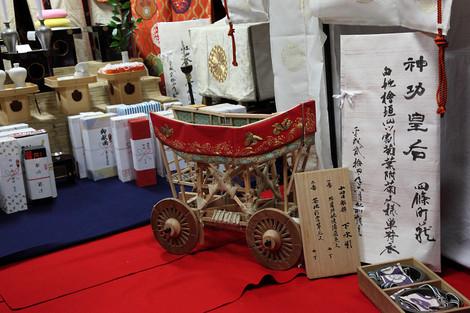 Oofunehoko1207215