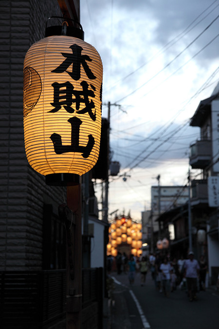 Tokusayama1207261