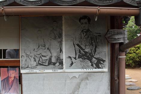 Takasugi1208225