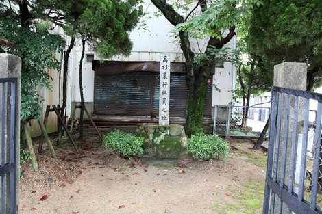 Takasugi12082311