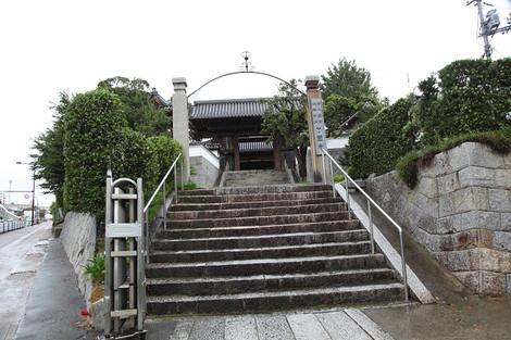 Takasugi1208236