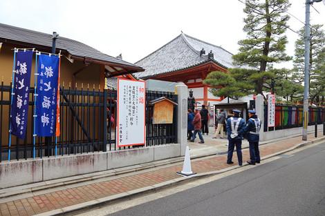 Rokuhara1301042