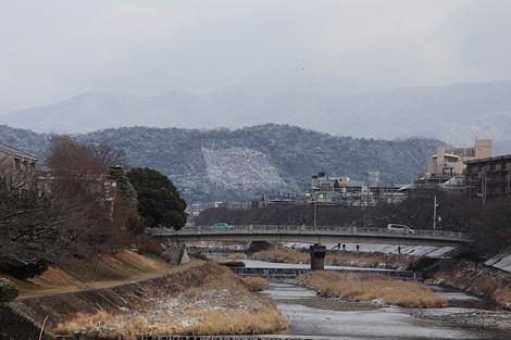 Daimonji1302102