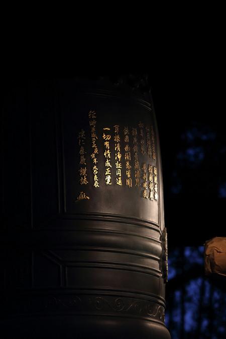 Koudaiji1302285