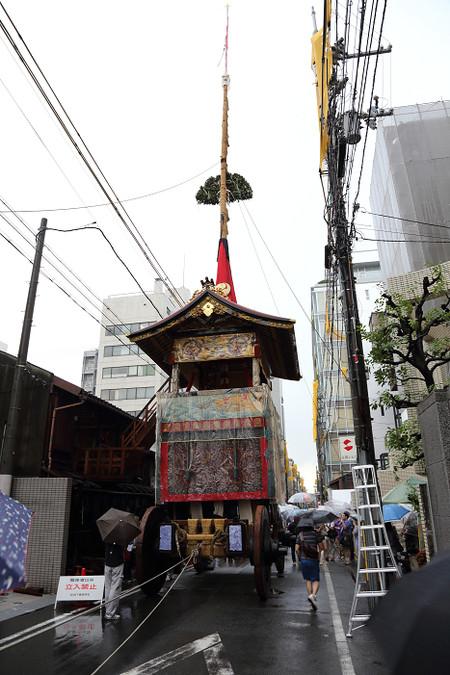 Houkahoko1307135