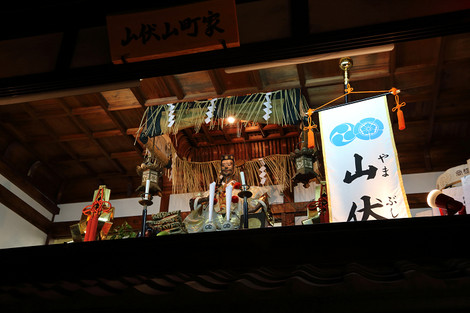 Yamabusiyama1307171