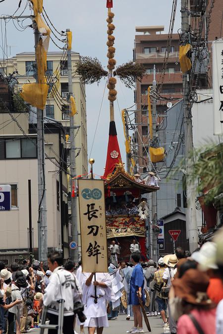 Naginataboko1307173
