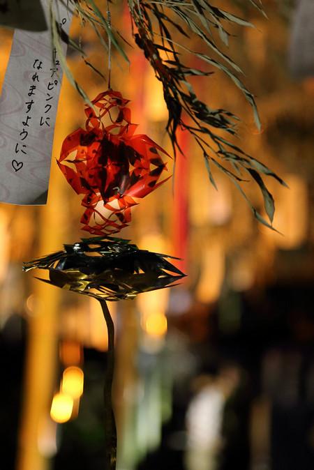 Tanabata1308117